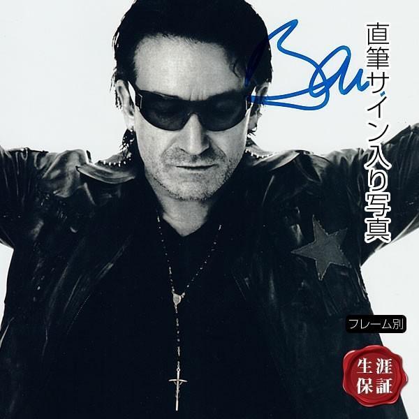 直筆サイン入り写真 U2 ボノ BONO グッズ /サングラスをかけた写真 ブロマイド オートグラフ 約20×25cm /フレーム別