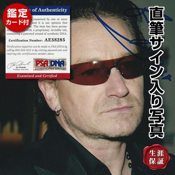 U2 ボノ BONO グッズ 直筆サイン入り サングラスをかけた写真 オートグラフ フレーム別 /鑑定済