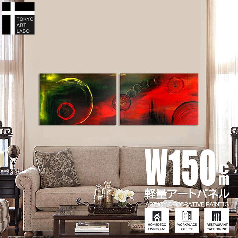 絵画 壁掛け インテリア おしゃれ モダンアート 80cmx60cmx2枚セット 珍しい絵 赤系 赤系 直筆 抽象 装飾 東京アートラボ