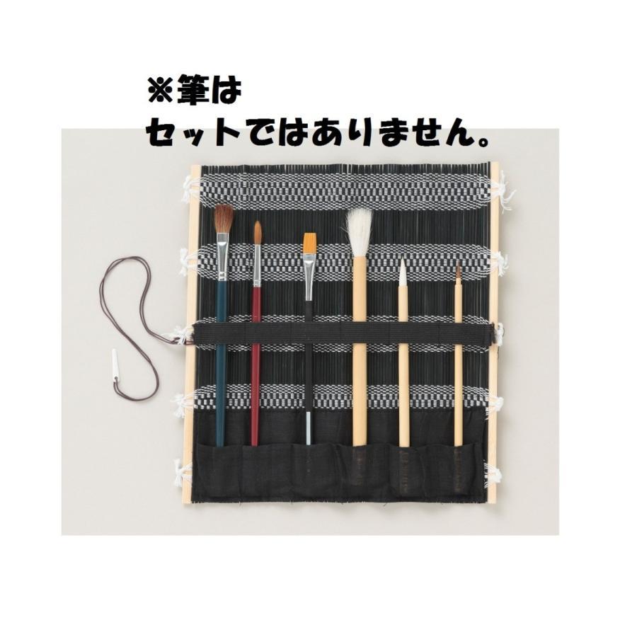メール便可 当店オリジナル 『4年保証』 筆巻き 筆 筆筒 絵画 絵具 収納 人気