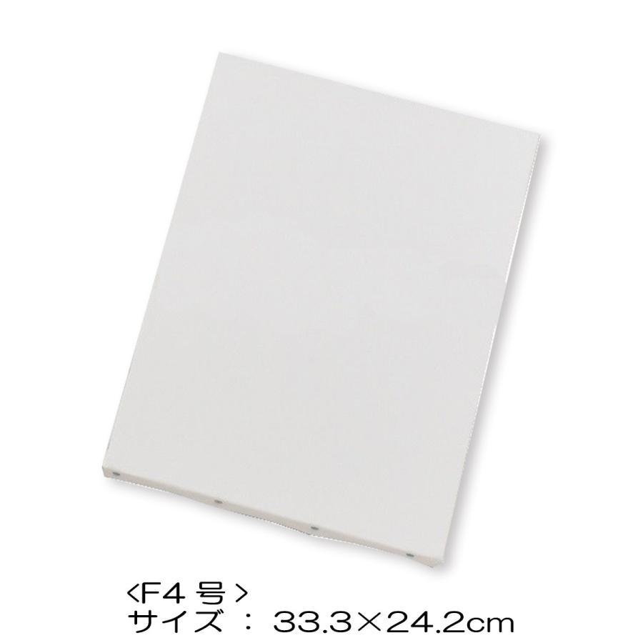超目玉 張りキャンバス F4号 ポリエステル35% 綿65% 中目 油絵 贈与 綿 絵画 ポリエステル 油彩画 キャンバス ボード