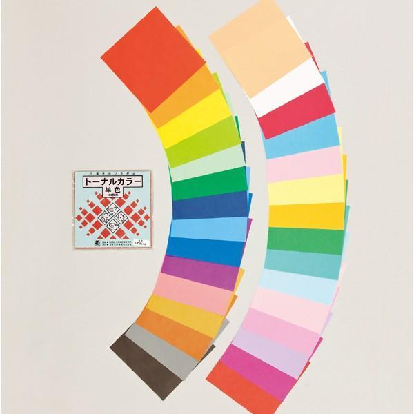 メール便可 トーナルカラー 新品 片面白 角型 単色 折紙 作品 100枚組 開店記念セール 製作 折り紙