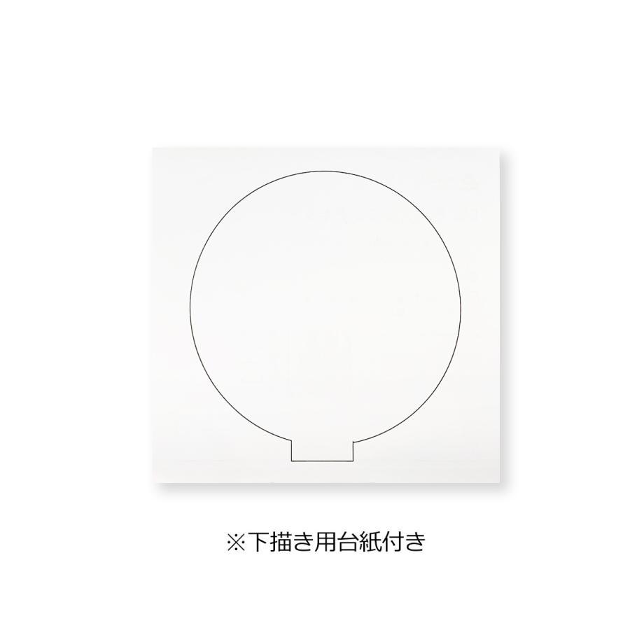<当店オリジナル> LED集光スクラッチキット LEDライト別売 1セット 工作キット|artloco|04