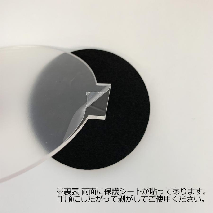 <当店オリジナル> LED集光スクラッチキット LEDライト別売 1セット 工作キット|artloco|05