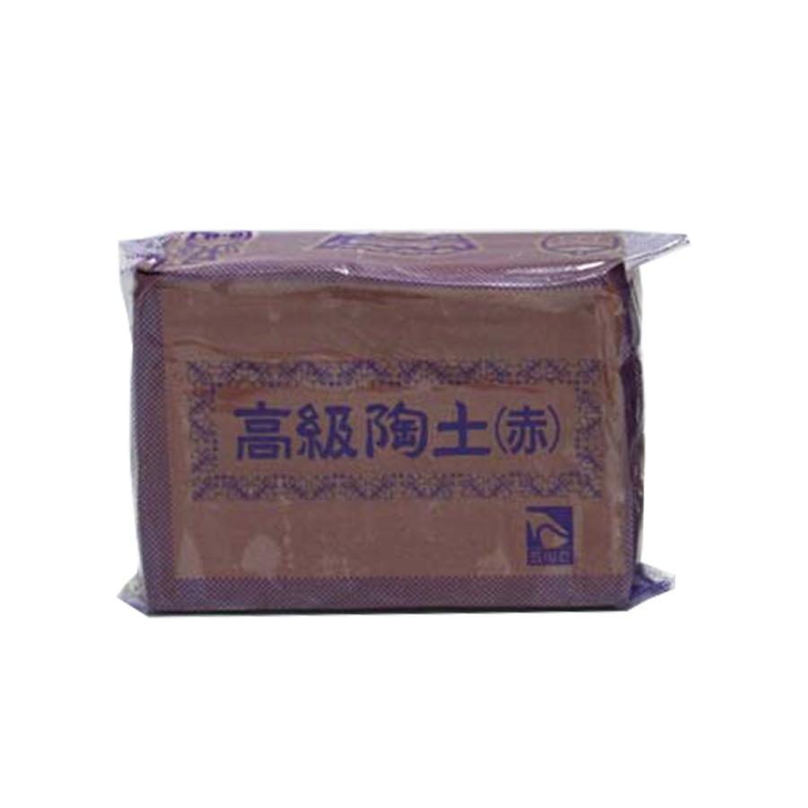 高級陶土 赤土 1kg 出色 練り 特価品コーナー☆ 陶土 粘土 陶芸