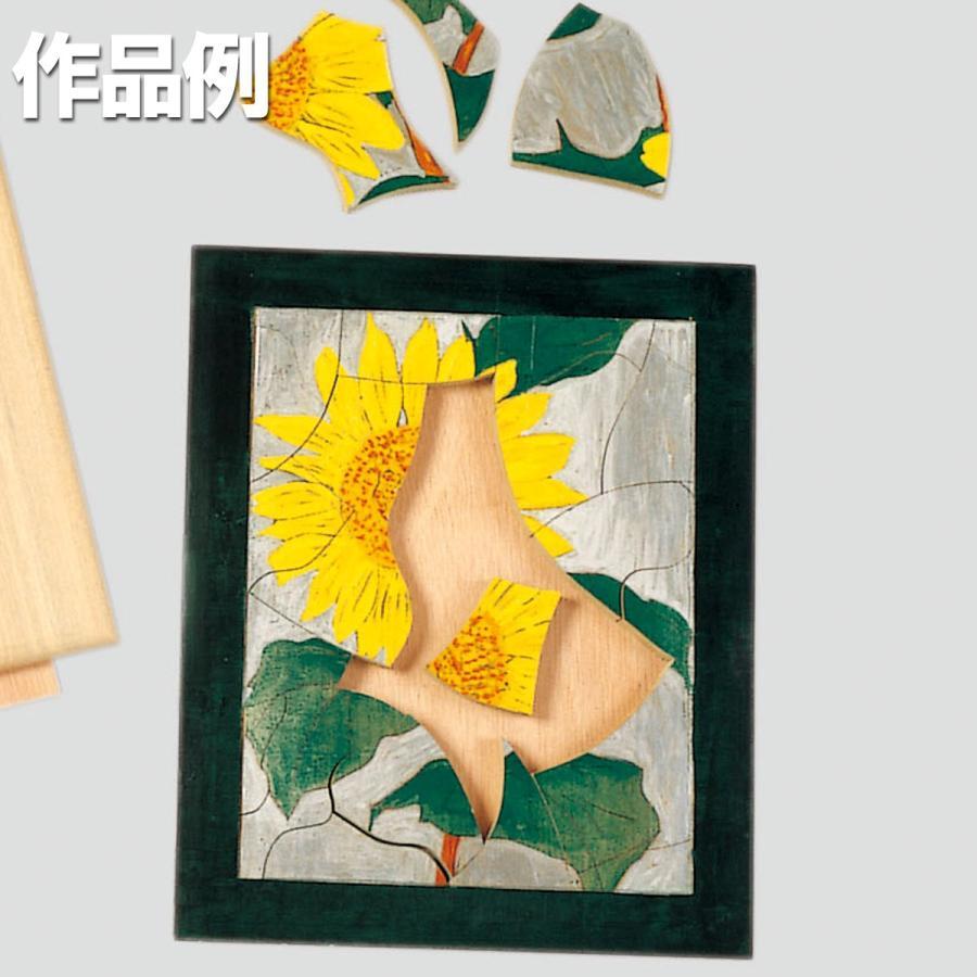 ウッドパズル 豊富な品 安い フレームなし 大 朴材 パズル 手作り 木工 木