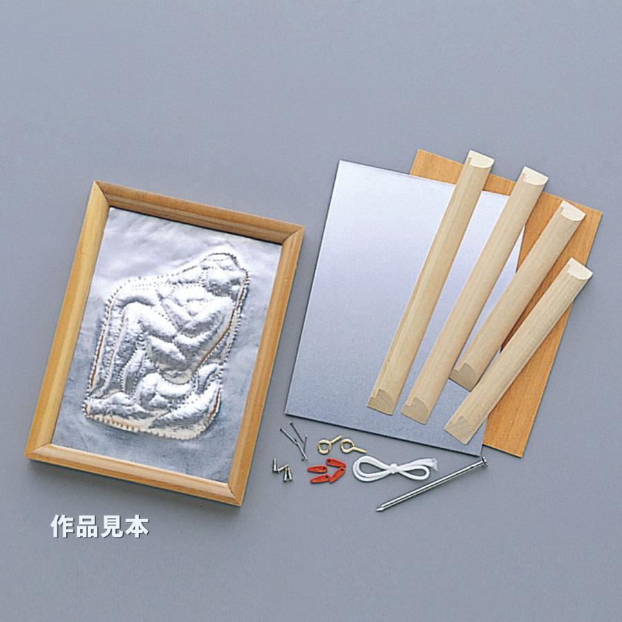 メール便可 打出しアルミ板付 ミニ額縁 金属 彫金 送料無料カード決済可能 市販 アルミ板 レリーフ