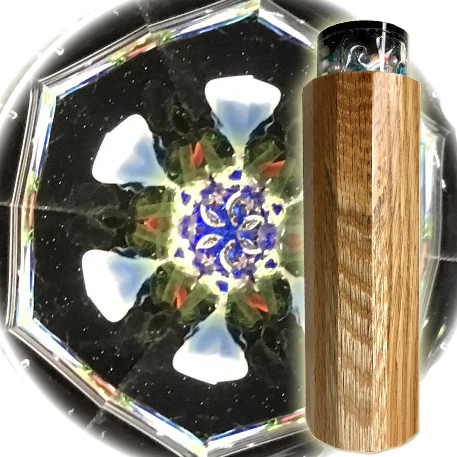 <在庫処分> ホワイトオークの万華鏡 オイルチェンバースコープ 【 カレイドスコープ プレゼント 男性 】