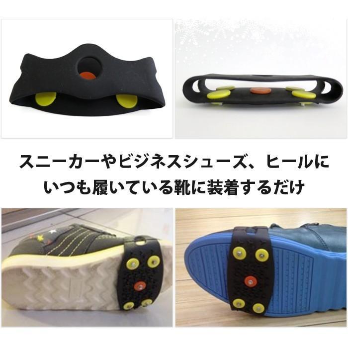 雪 靴 滑り止め スノースパイク 携帯できる ポーチ 収納袋付き アイゼン いつもの靴に装着するだけ! 靴底 雪 対策 arts-wig 03