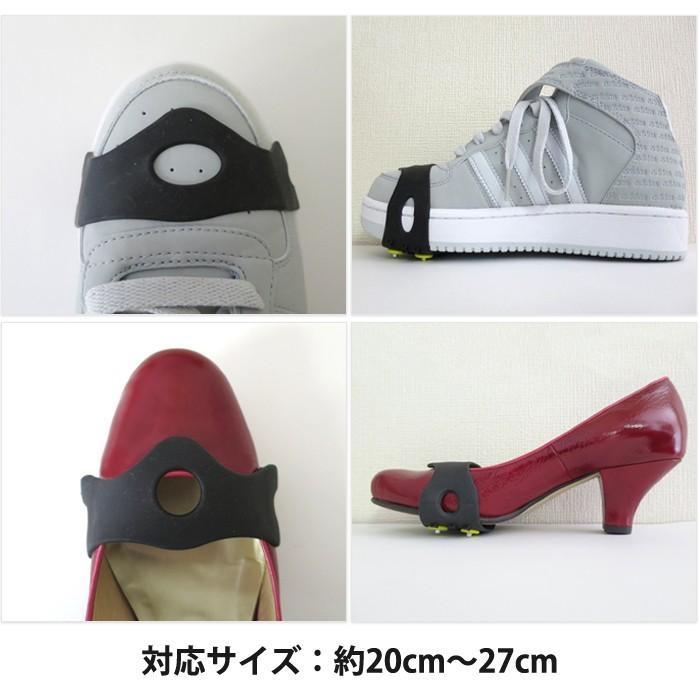 雪 靴 滑り止め スノースパイク 携帯できる ポーチ 収納袋付き アイゼン いつもの靴に装着するだけ! 靴底 雪 対策|arts-wig|04