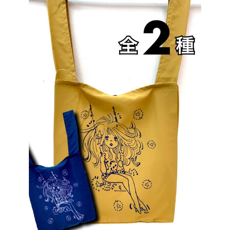 【水森亜土】レジトートM(ホシ) 二種 エコバッグ 買い物バッグ ショッピングバッグ|artsalonwasabi