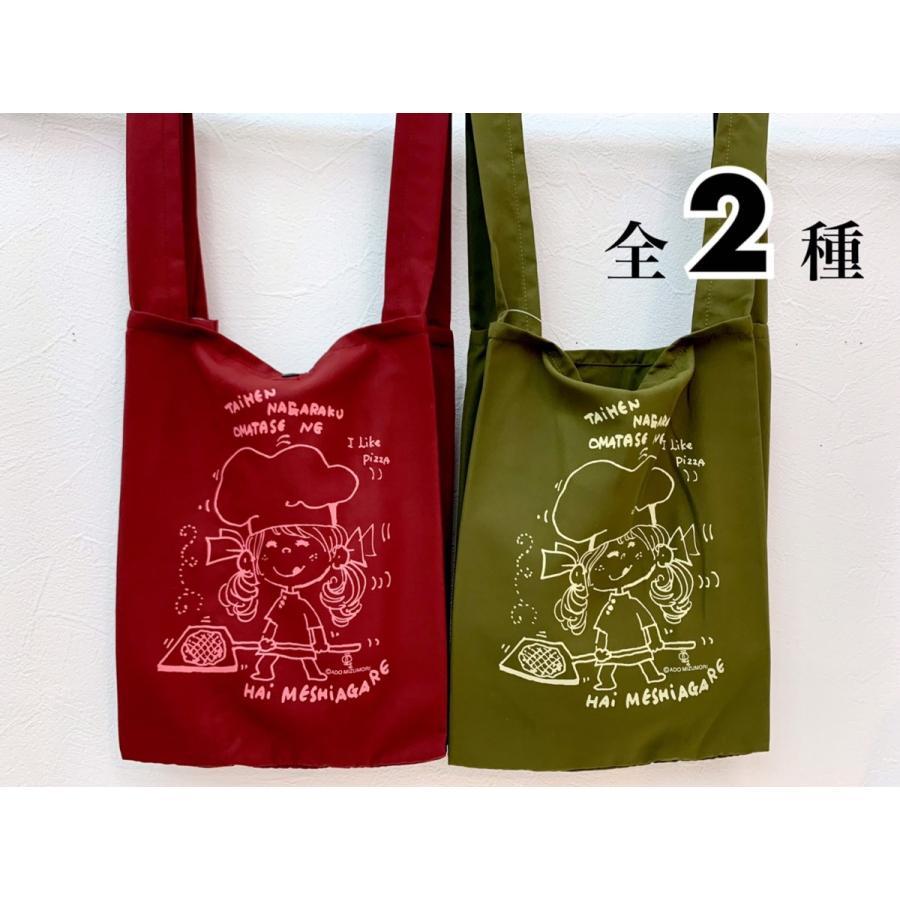 【水森亜土】レジトートS(リョウリ) 全二種 エコバッグ 買い物バッグ|artsalonwasabi
