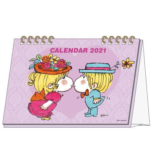 【水森亜土】2021年 デスクカレンダー 卓上 スケジュール カレンダー あどちゃん 亜土ちゃん|artsalonwasabi