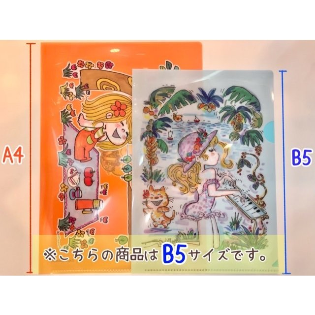 【新作】水森亜土ちゃんオリジナルクリアファイルB5(サマーガール)あどちゃん アドチャン 文房具 文具 artsalonwasabi 04