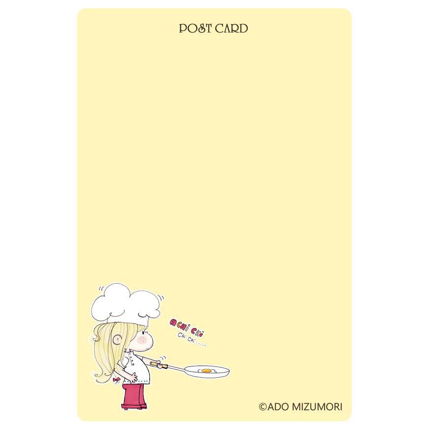 【水森亜土ちゃん】オリジナルポストカード 数量限定販売 かわいい 女の子 料理 黄色 絵ハガキ 手描き風 artsalonwasabi 02
