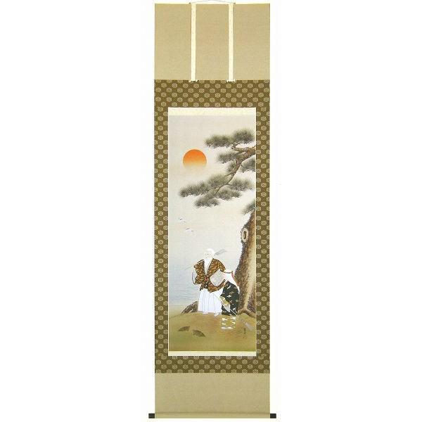 森豊重『高砂』日本画 【掛け軸・新品】
