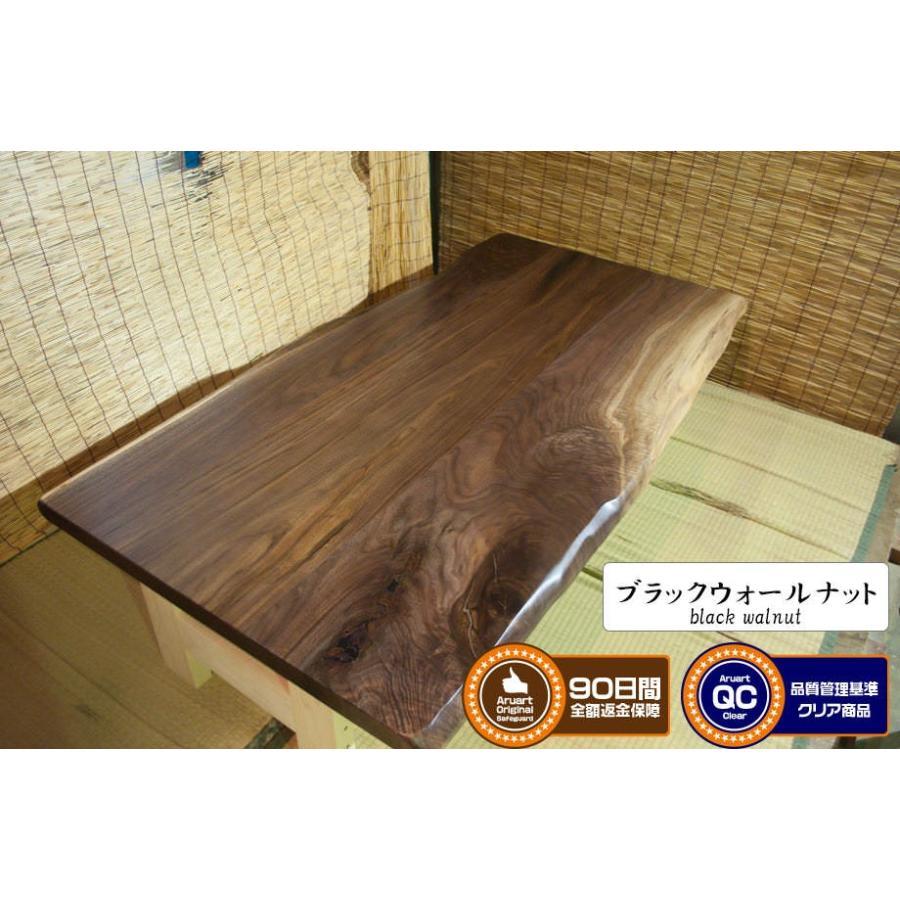 接ぎ合わせテーブル  ブラックウォルナット 接ぎ合わせテーブル  ブラックウォルナット 長さ:1795mm