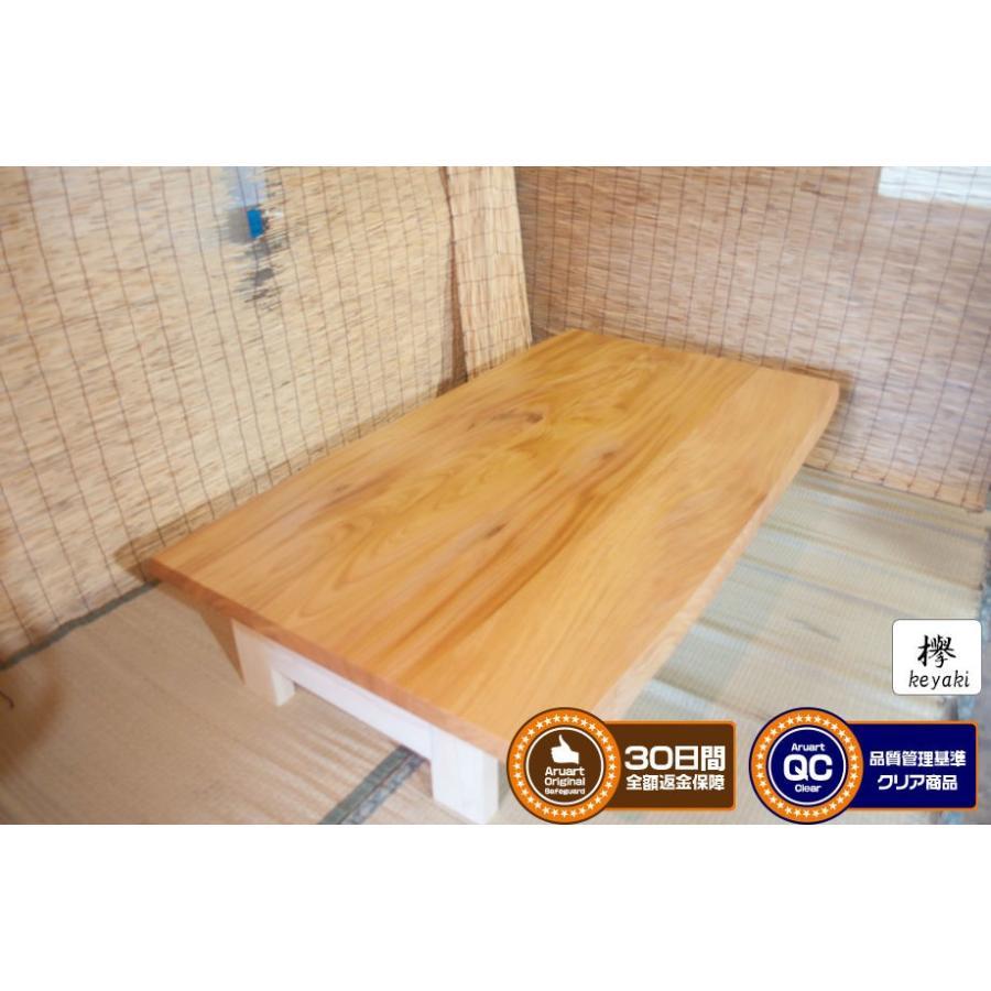 接ぎ合わせテーブル  欅(ケヤキ) 長さ:1600mm