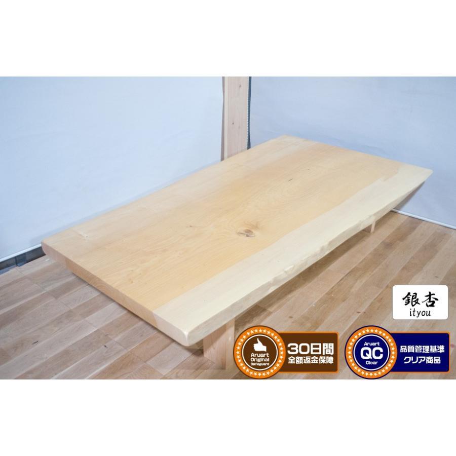 一枚板テーブル 銀杏(イチョウ) 長さ:1780mm
