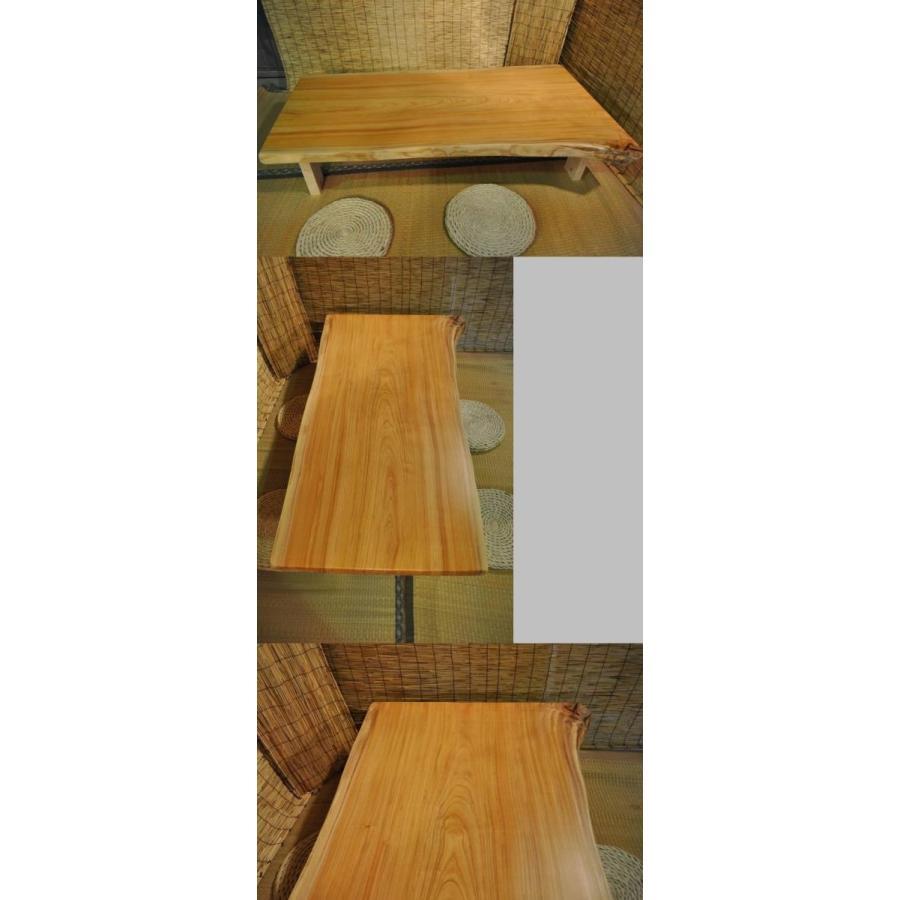 一枚板テーブル 欅(ケヤキ) 長さ:1620mm
