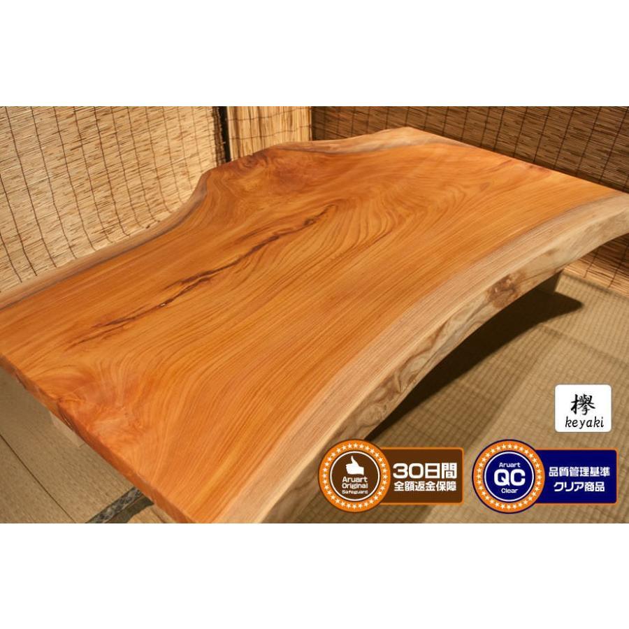 一枚板テーブル 欅(ケヤキ) 長さ:1470mm