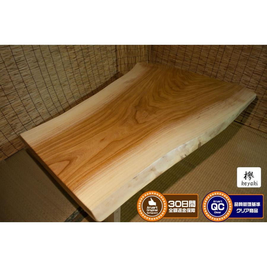 一枚板テーブル 欅(ケヤキ) 長さ:1580mm