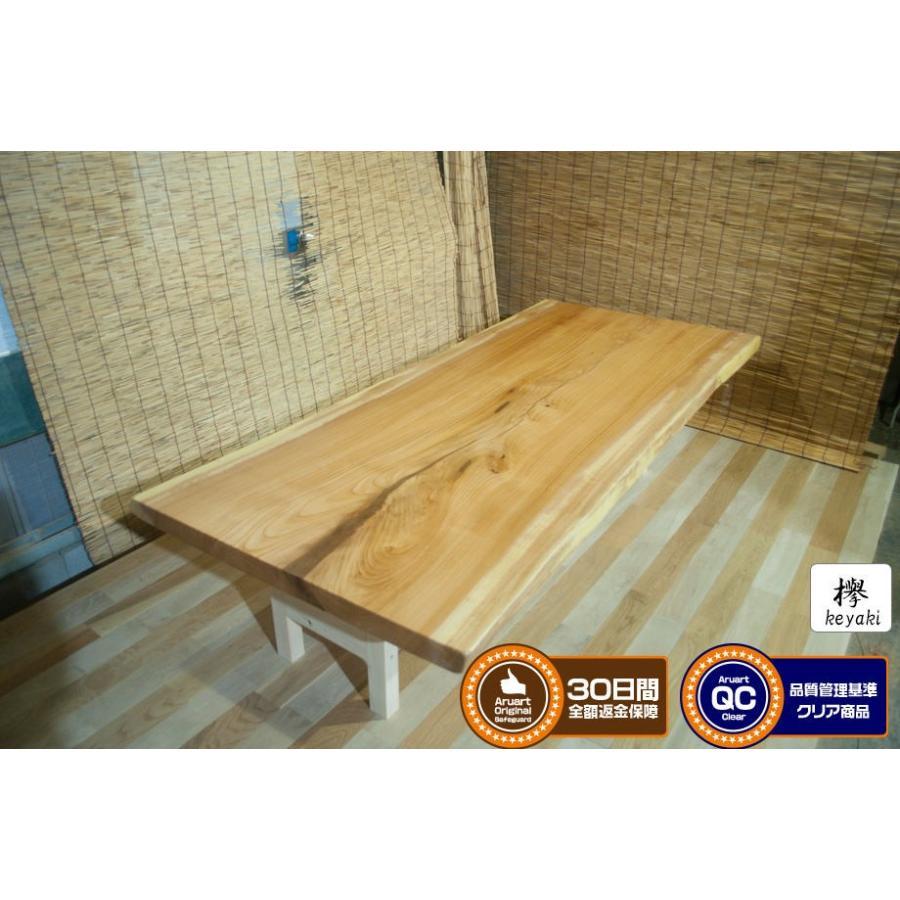 一枚板テーブル 欅(ケヤキ) 一枚板テーブル 欅(ケヤキ) 長さ:2000mm
