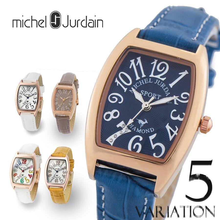 ミッシェルジョルダン 腕時計 レディース MICHEL JURDAIN ブランド シンプル 防水 ローズゴールド|aruim