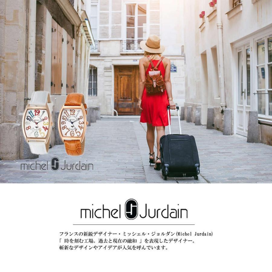 ミッシェルジョルダン 腕時計 レディース MICHEL JURDAIN ブランド シンプル 防水 ローズゴールド|aruim|02