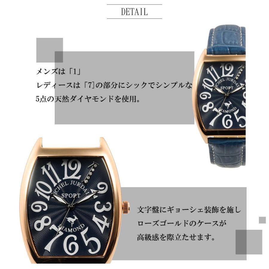 ミッシェルジョルダン 腕時計 レディース MICHEL JURDAIN ブランド シンプル 防水 ローズゴールド|aruim|04