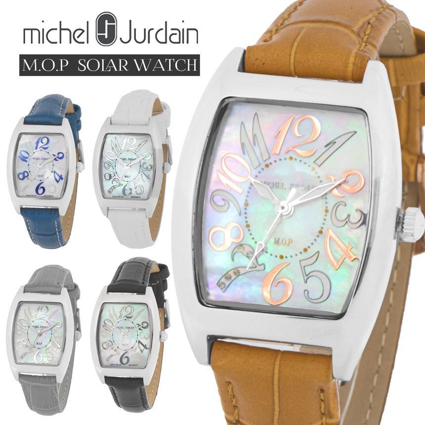 ソーラー ミッシェルジョルダン 腕時計 レディース ダイヤモンド MICHEL JURDAIN SL-2000 ブランド 安い|aruim
