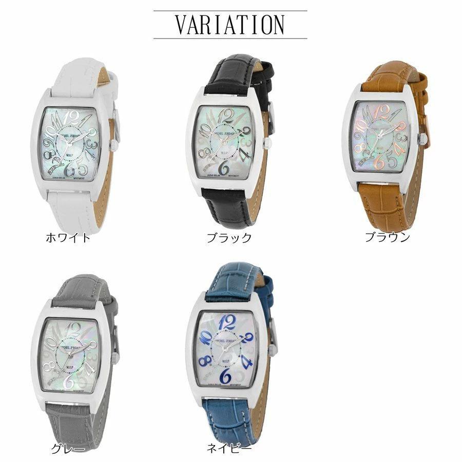 ソーラー ミッシェルジョルダン 腕時計 レディース ダイヤモンド MICHEL JURDAIN SL-2000 ブランド 安い|aruim|04