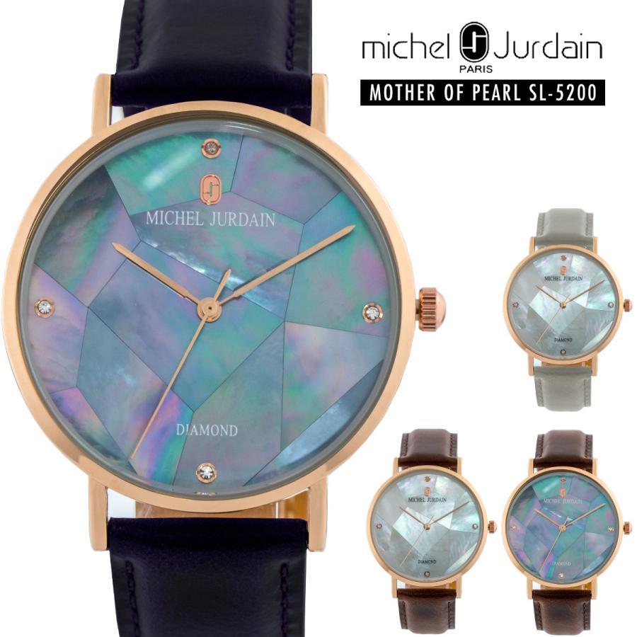 ミッシェルジョルダン 時計 レディース ダイヤモンド MICHEL JURDAIN MJ-5200 ブランド|aruim