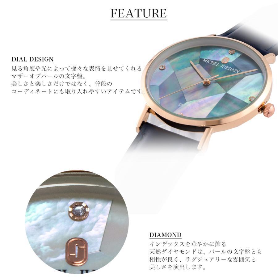 ミッシェルジョルダン 時計 レディース ダイヤモンド MICHEL JURDAIN MJ-5200 ブランド|aruim|02