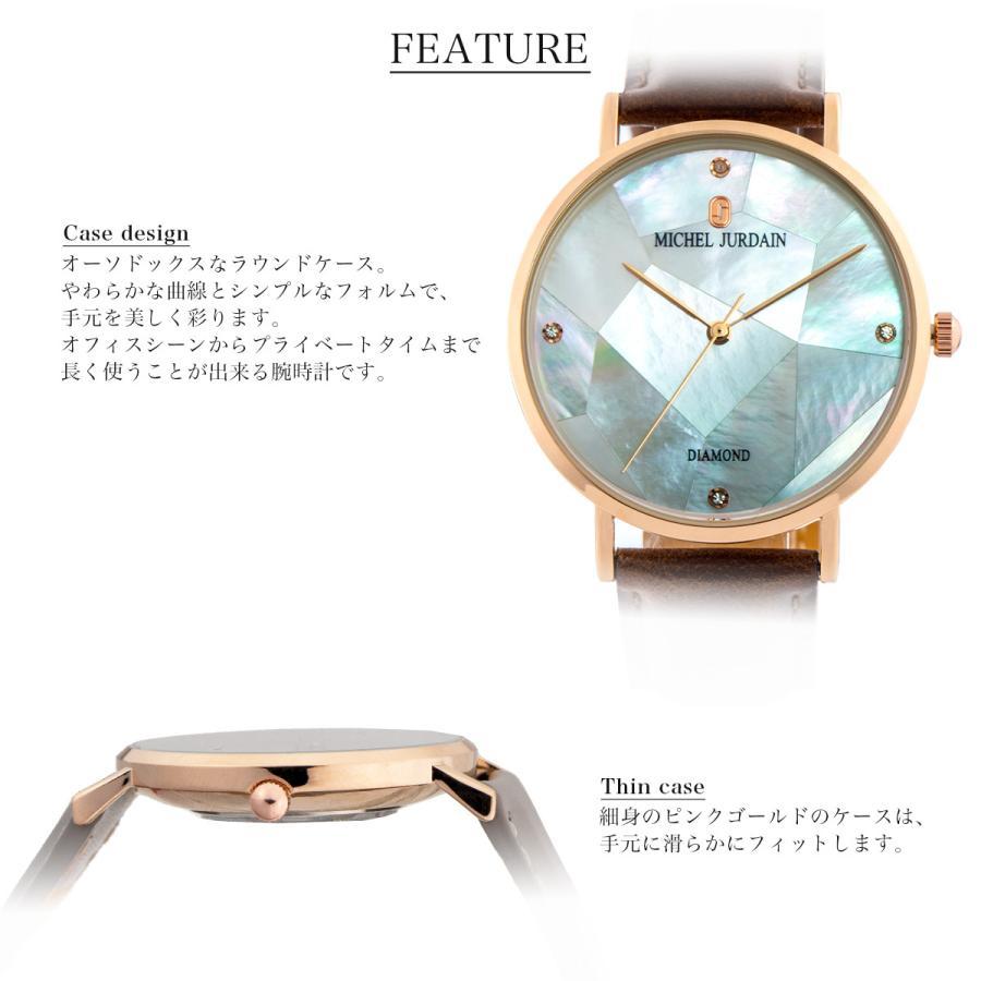 ミッシェルジョルダン 時計 レディース ダイヤモンド MICHEL JURDAIN MJ-5200 ブランド|aruim|03