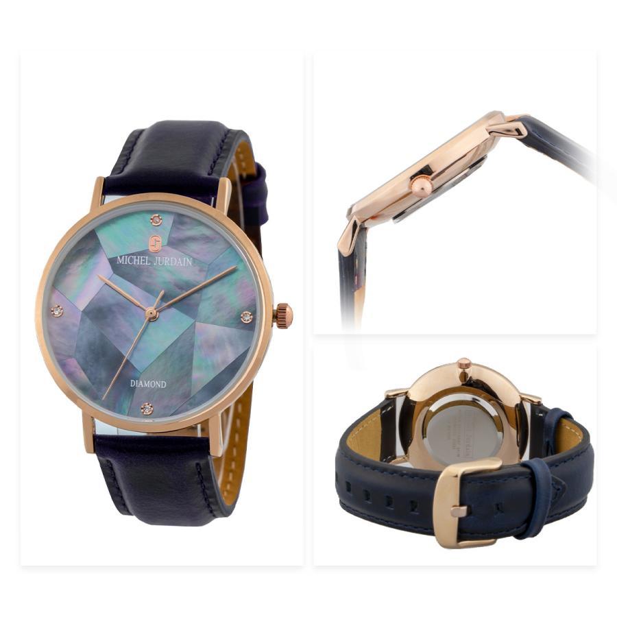 ミッシェルジョルダン 時計 レディース ダイヤモンド MICHEL JURDAIN MJ-5200 ブランド|aruim|04