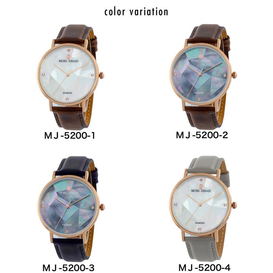 ミッシェルジョルダン 時計 レディース ダイヤモンド MICHEL JURDAIN MJ-5200 ブランド|aruim|05