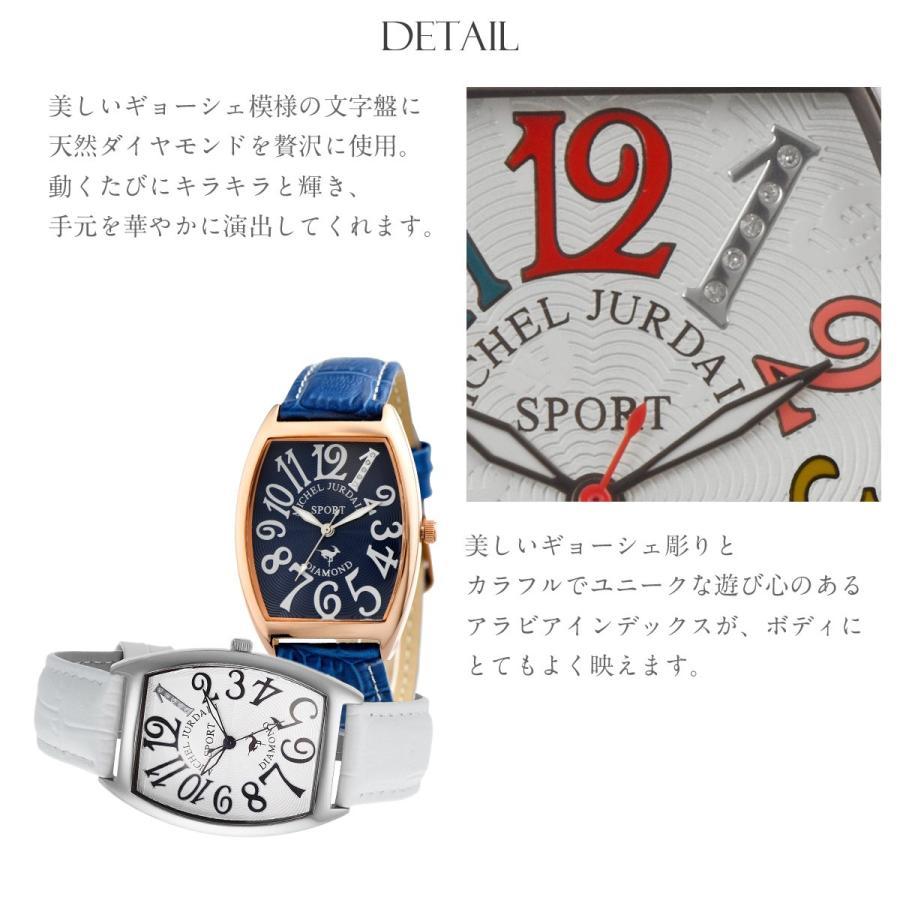 ミッシェルジョルダン MICHEL JURDAIN SPORTダイヤモンド メンズ レディース 腕時計 ブランド aruim 02