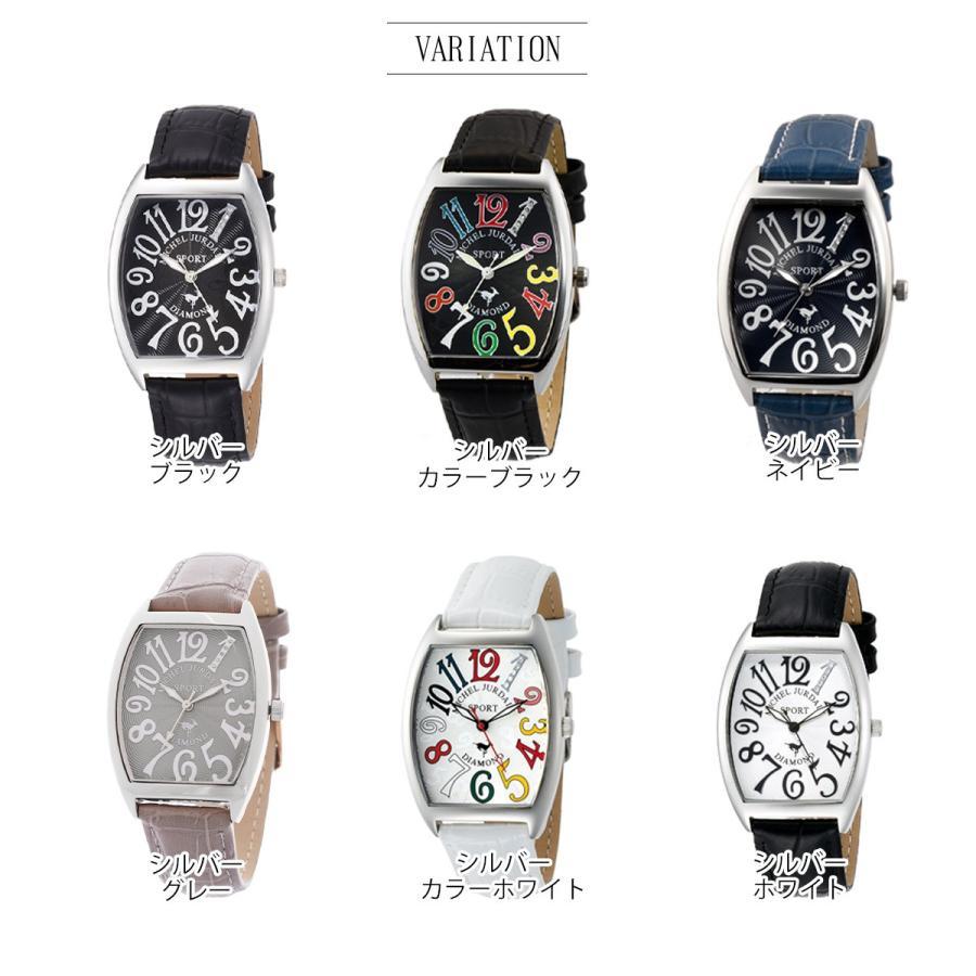 ミッシェルジョルダン MICHEL JURDAIN SPORTダイヤモンド メンズ レディース 腕時計 ブランド aruim 03