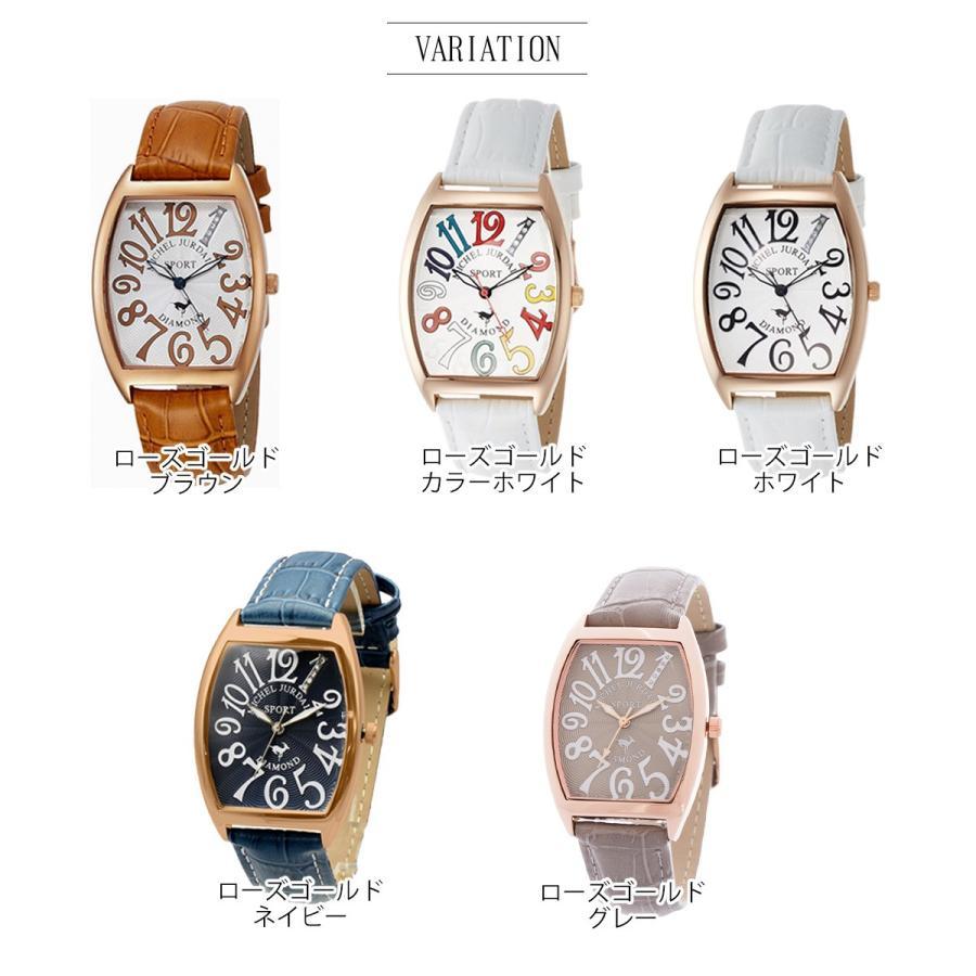 ミッシェルジョルダン MICHEL JURDAIN SPORTダイヤモンド メンズ レディース 腕時計 ブランド aruim 04