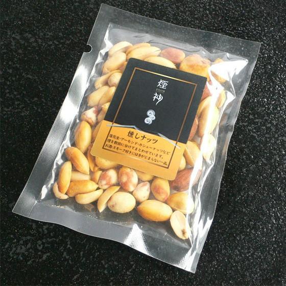 おつまみ 燻製 ミックスナッツ 3袋 セット 送料無料 煙神|arumama|02