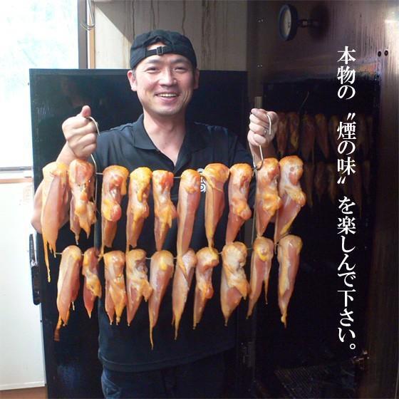 おつまみ 燻製 ミックスナッツ 3袋 セット 送料無料 煙神|arumama|03