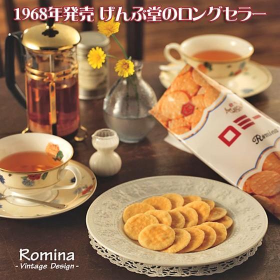 母の日 ロミーナ(サラダ味)5袋セット おかきのげんぶ堂|arumama|02