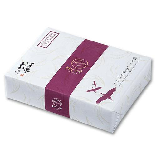 母の日 おかき 丹波黒豆 玄米おかき ギフト プレゼント おかきのげんぶ堂|arumama|02