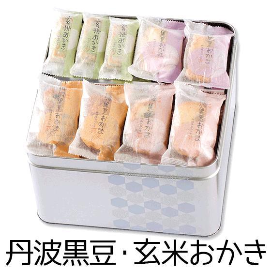 お中元 おかき 丹波黒豆 玄米おかき(大缶)ギフト プレゼント おかきのげんぶ堂|arumama