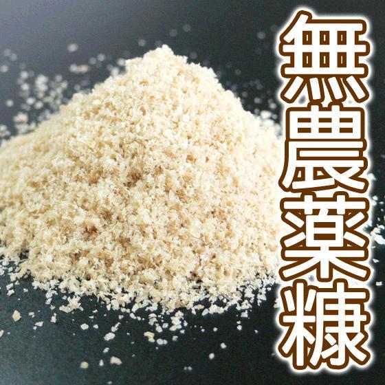 糠 米糠 米ぬか 農薬不使用 あいがも農法 コウノトリ米  ぬか漬け物 ぬか床用 500g|arumama