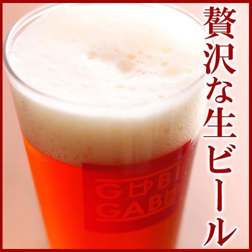 お中元 城崎温泉 クラフトビール 地ビール ギフト オンライン飲み会 家飲み 1000ml×4本|arumama|02