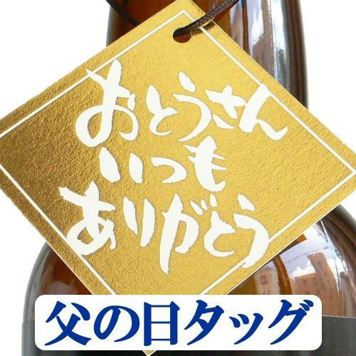 お中元 城崎温泉 クラフトビール 地ビール ギフト オンライン飲み会 家飲み 1000ml×4本|arumama|06