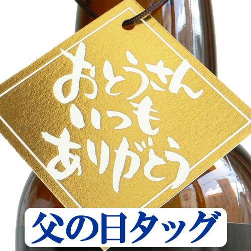 父の日 クラフトビール 城崎ビール オンライン飲み会 家飲み|arumama|05