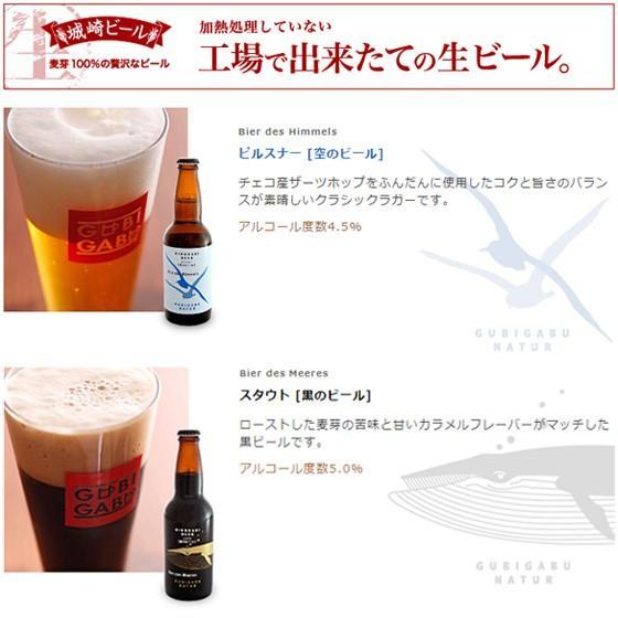 お中元 ビール&燻製 オンライン飲み会 家飲み 送料無料|arumama|02